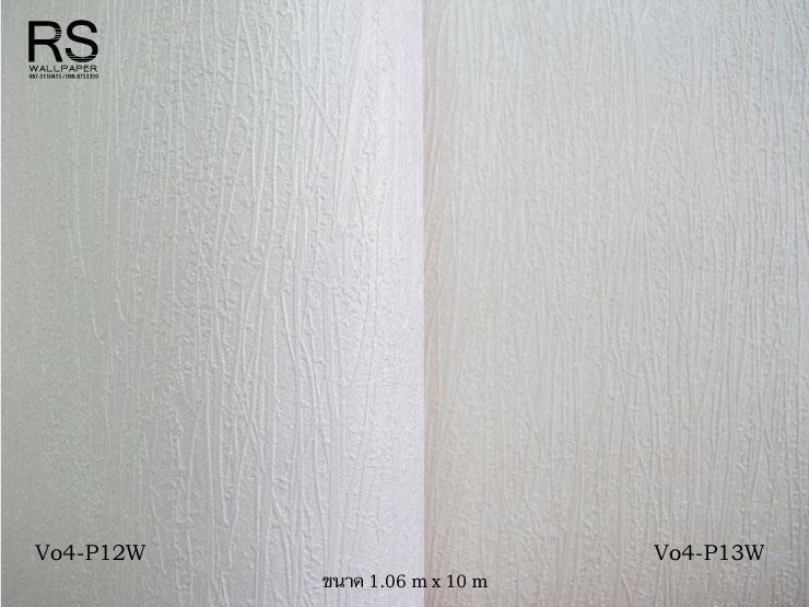 วอลเปเปอร์ ล้างสต๊อก Vo4-P12W-P13W