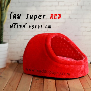 (พร้อมส่ง) ที่นอนสุนัข โดม Super Red