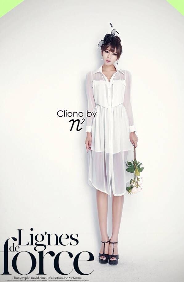 Cliona Made' CoCo S Veiled Long Dress