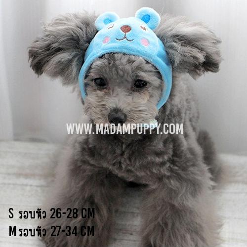 หมวกสุนัขแฟนซี ลายหมา สีฟ้า พร้อมส่ง