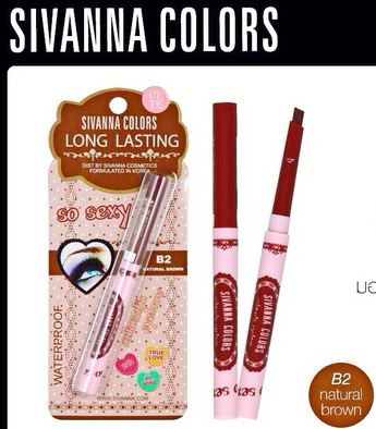Automatic Eyebrow Sivanna ดินสอเขียนคิ้วแบบอัตโนมัติ