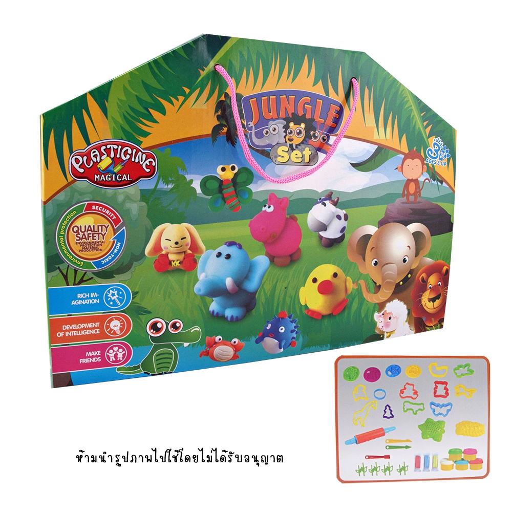 แป้งโดว์ Jungle Set
