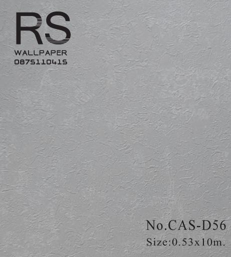 วอลเปเปอร์ปูนเปลือย CAS-D56