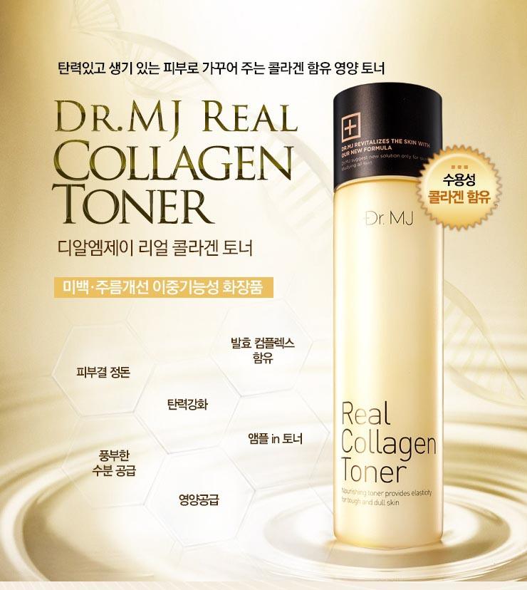 Dr.MJ Real Collagen Toner 140ml โทนเนอร์ประสิทธิภาพสูง