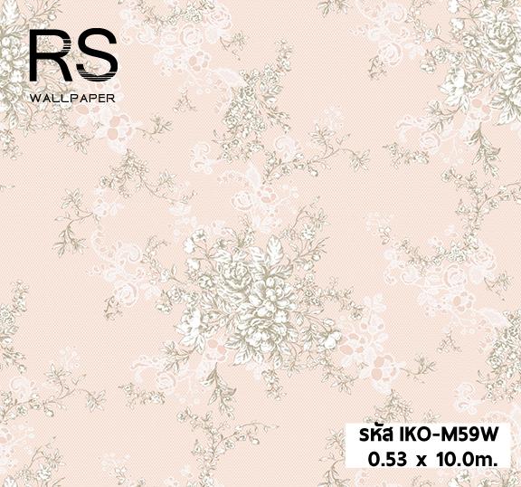 วอลเปเปอร์ลาย ดอกไม้วินเทจสีโอรสIKO-M59W