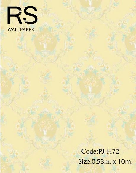 วอลเปเปอร์ ลายดอกไม้วินเทจ สีเหลืองครีม No.PJ-H72