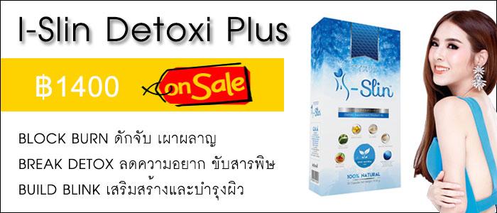 I-Slin Detoxi Plus