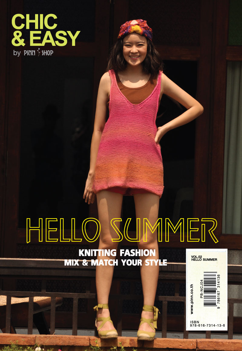 PINN KNITTING : Chic&Easy Hello Summer