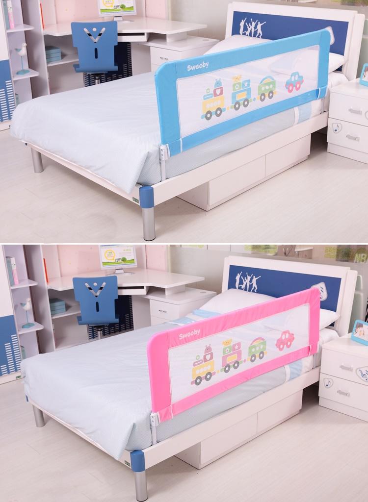 ที่กั้นเตียง 1.50 เมตร สำหรับเตียง3.5ฟุต เตียง5ฟุต