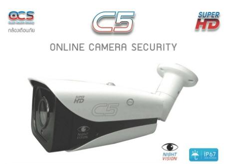 กล้องวงจรปิดPSI OCS SUPER HD C5 เปลี่ยนกลางคืนให้เป็นกลางวัน