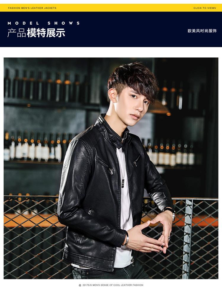 เสื้อแจ็คเก็ตหนัง ผู้ชาย สีดำ หนังPU คอจีน กระดุมเป๊กที่คอ แขนยาว ซิปเต็มตัว ปลายแขนแต่งซิป แต่งหัวไหล่ แต่งกระเป๋าหลอกที่หน้าอก เสื้อมีซับใน หนังดี ใส่เป็นเสื้อคลุม ใส่ทำงาน ใส่เที่ยว ใส่ขี่มอเตอร์ไซค์ เสื้อหนังผู้ชาย