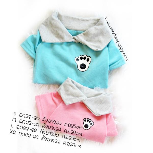 เสื้อโปโลน้องหมา ผ้าหนานุ่ม สีฟ้า