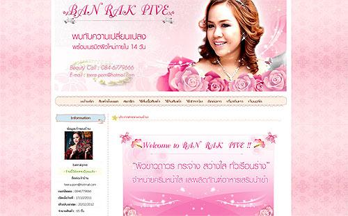 www.banrakpive.com