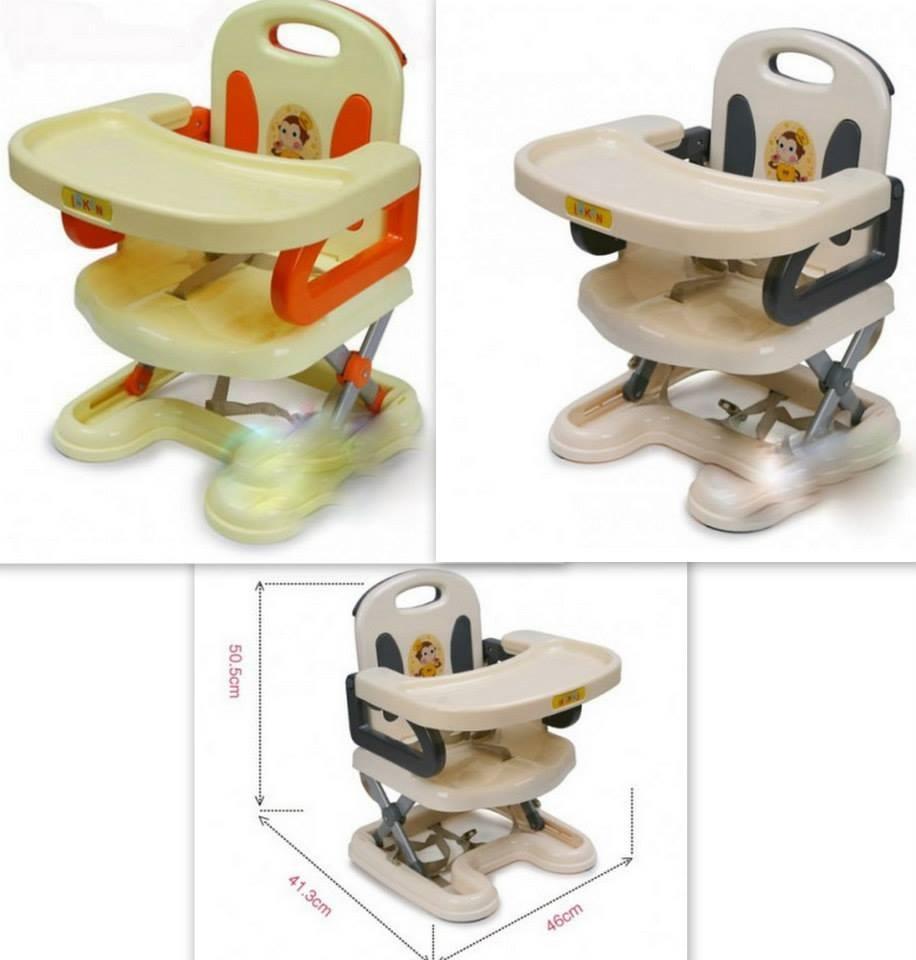 เก้าอี้ทานข้าวสำหรับเด็กพกพาได้ ปรับสูงต่ำได้พร้อมถาดวางอาหารด้านหน้า (เอาออกได้)