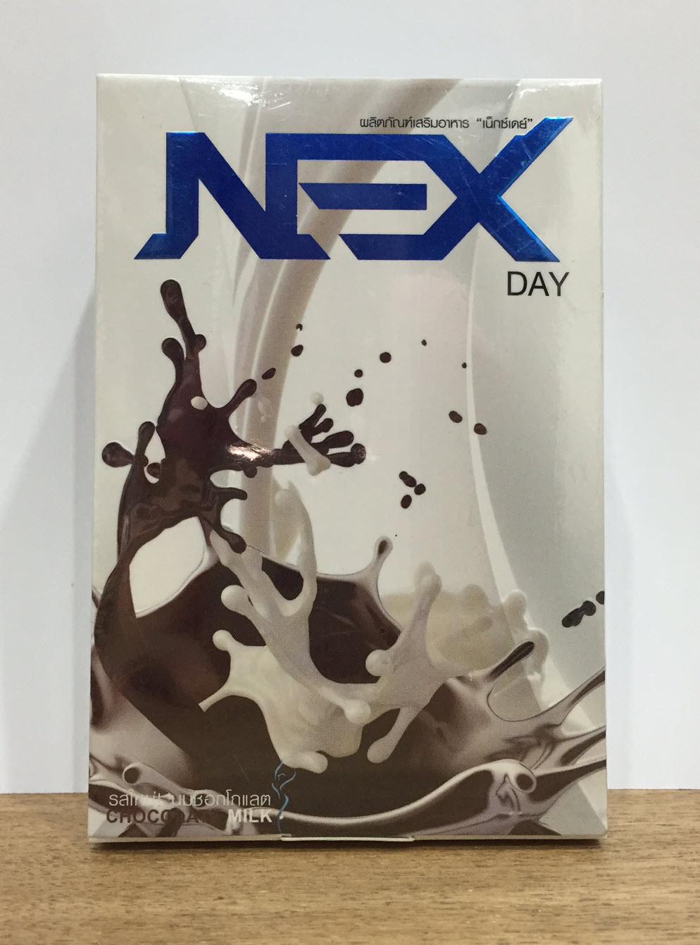 Nex Day (Ex Day)