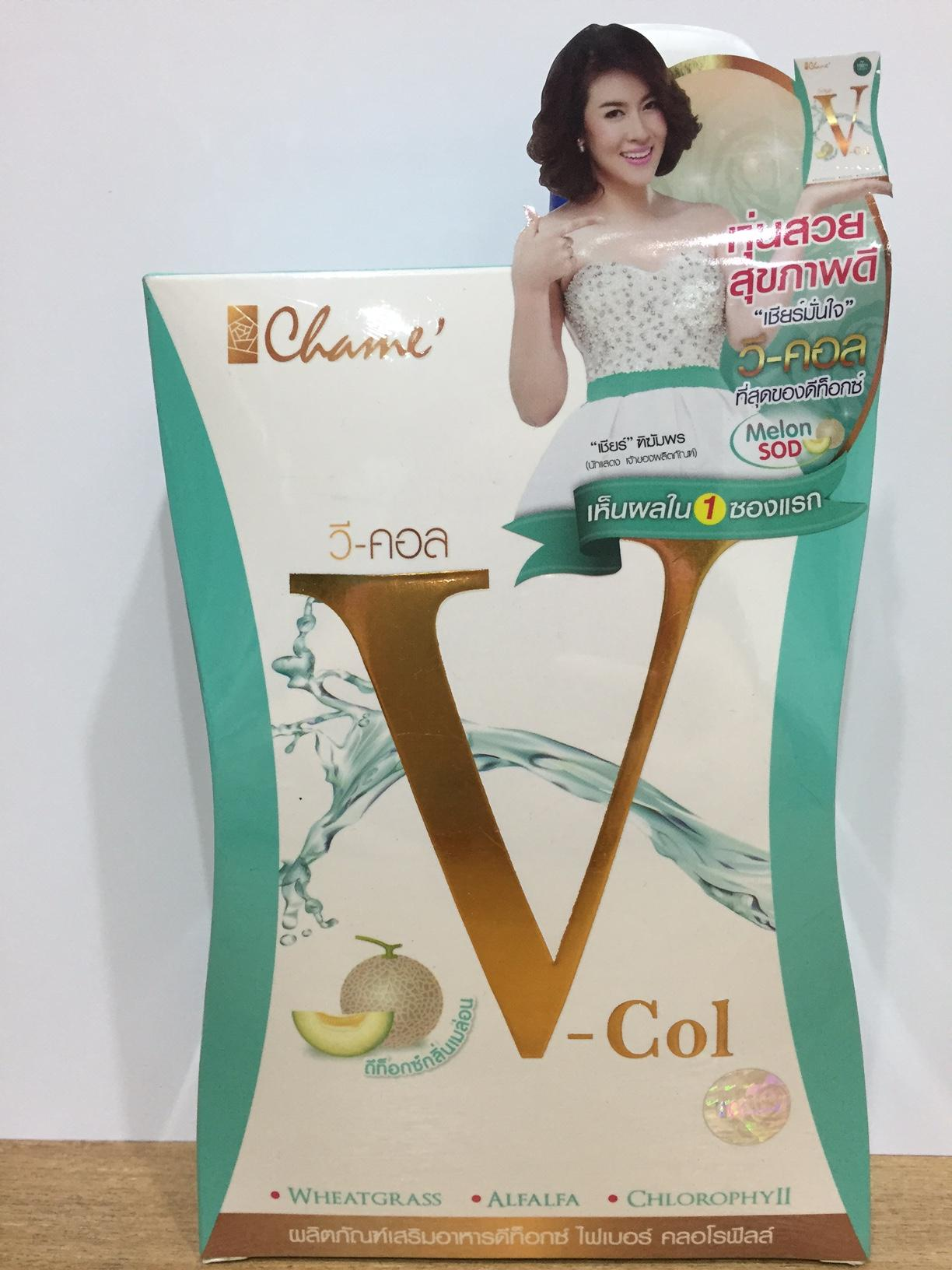 Chame V-Col (ชาเม่ วีคอล)