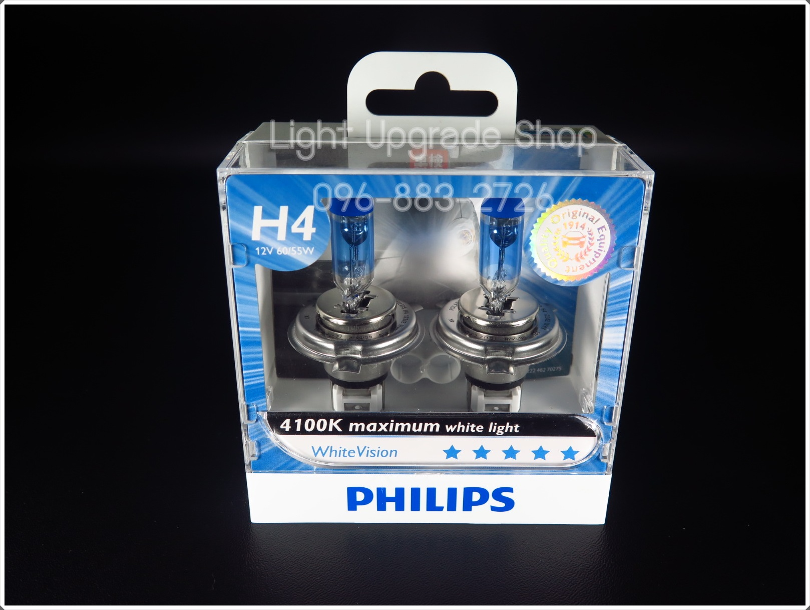 Philips White Vision 4100K [H4]