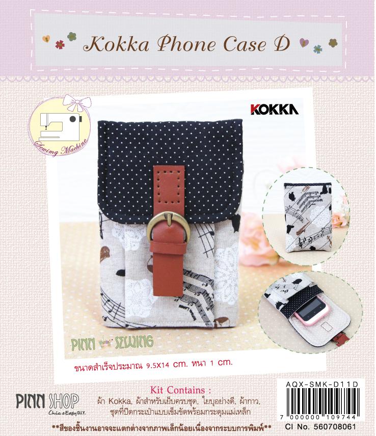 Kokka Phone Case D