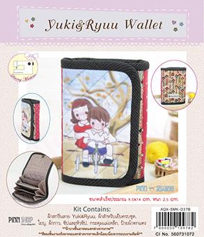 Yuki & Ryuu Wallet