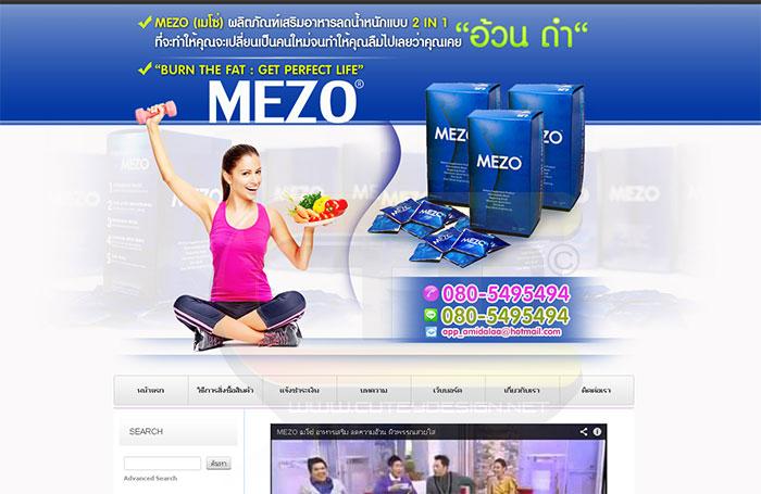 www.mezo-hotline.com
