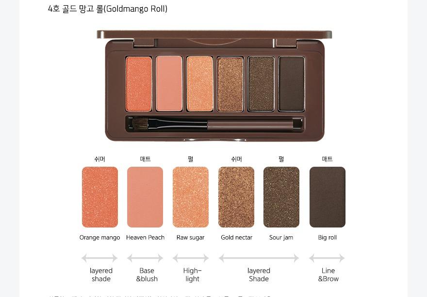 Skinfood Mineral Sugar Blend Eyes #4 Goldmango Roll