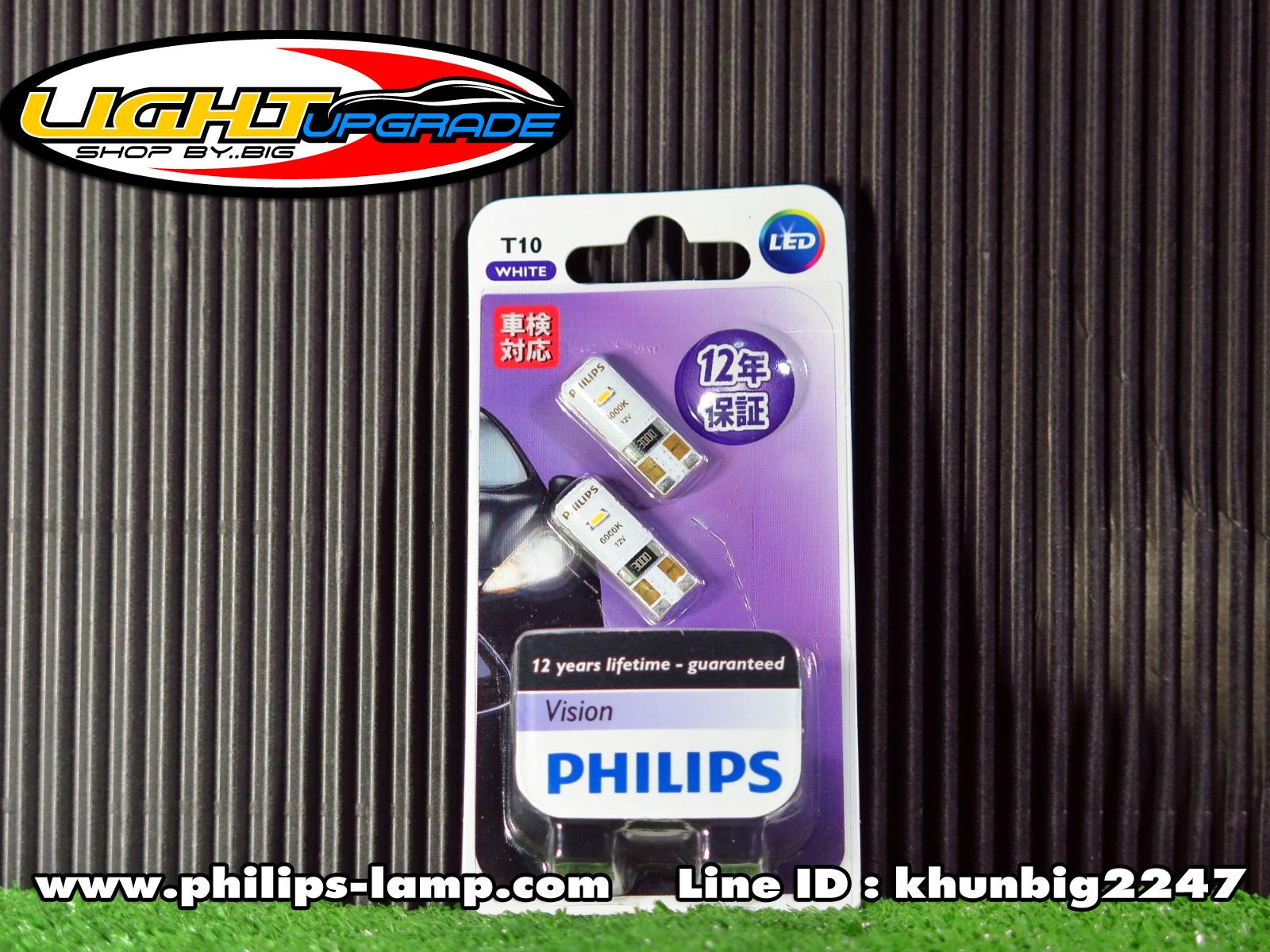 หลอดไฟหรี่ Philips LED 6000K
