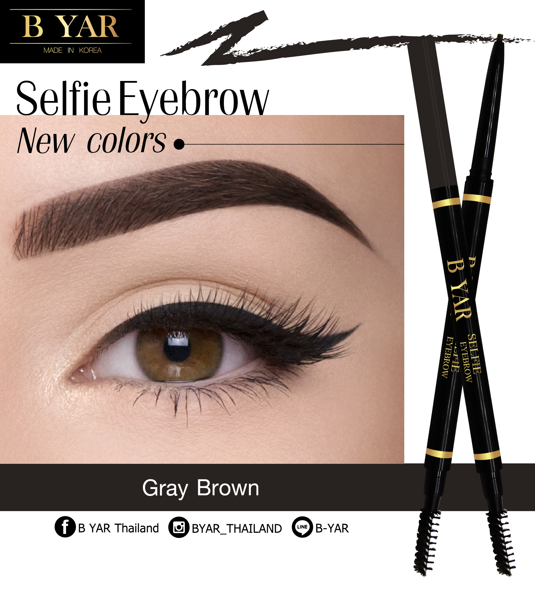 B YAR Selfie Eyebrow #Gray Brown