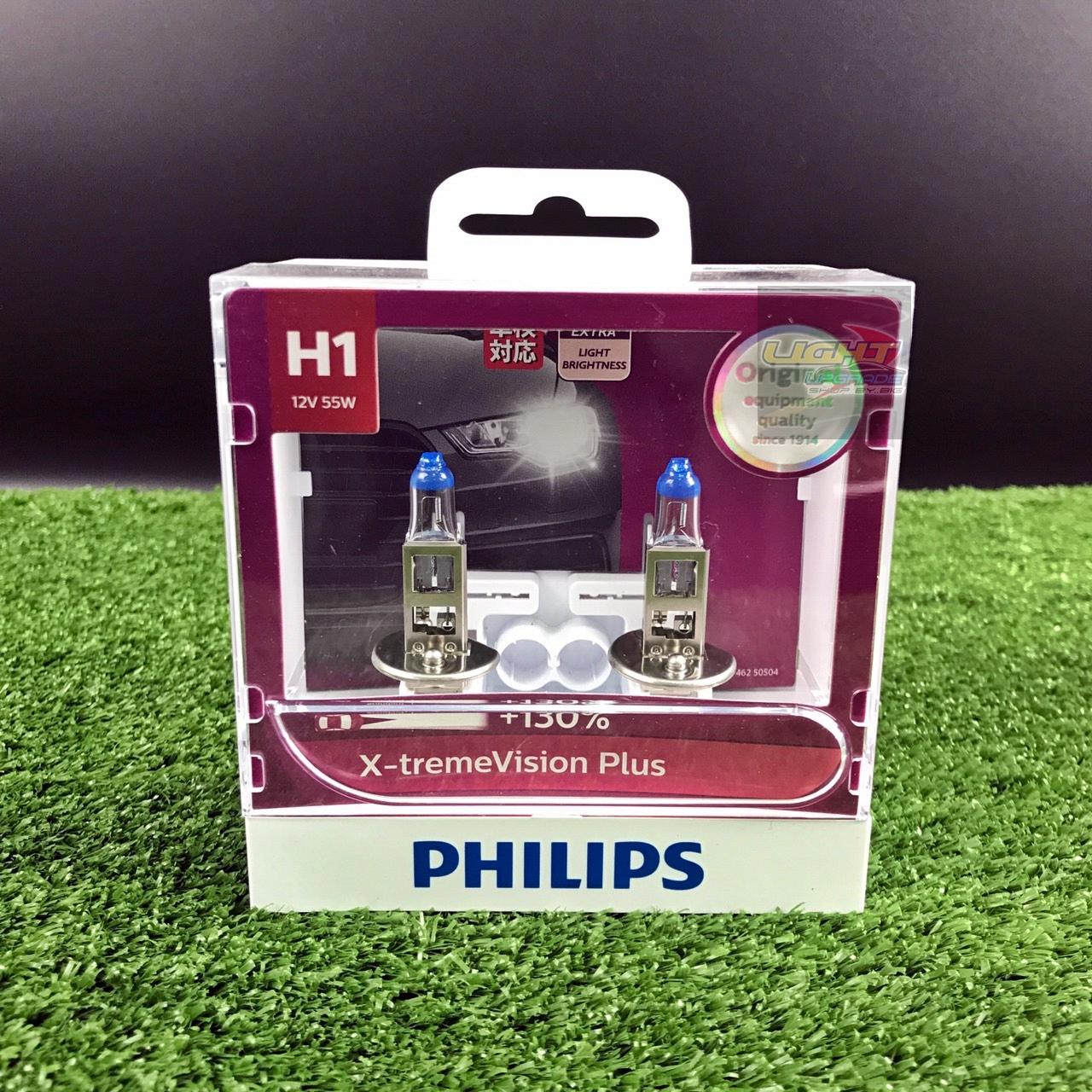 หลอดไฟอัพเกรด Philips H1 X-Treme Vision +130%