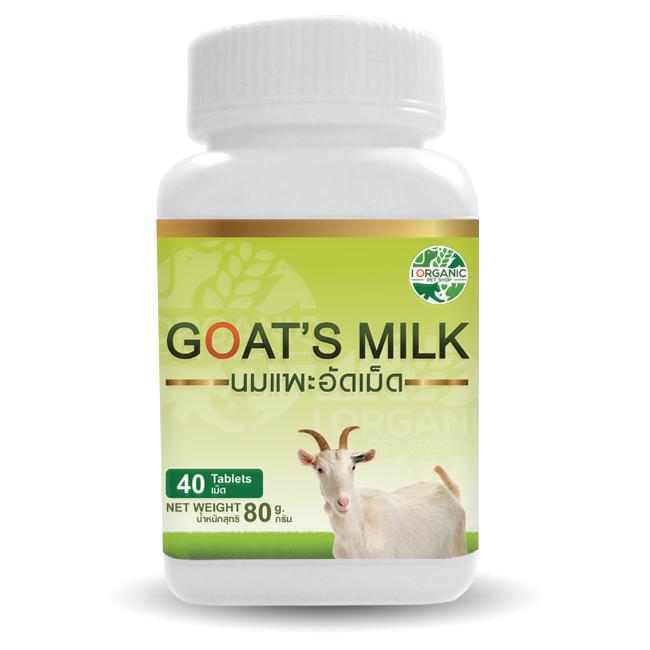 Goat's Milk นมแพะอัดเม็ด สำหรับสัตว์เลี้ยง