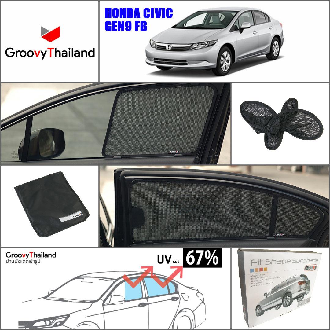 HONDA CIVIC Gen9 FB (4 pcs)