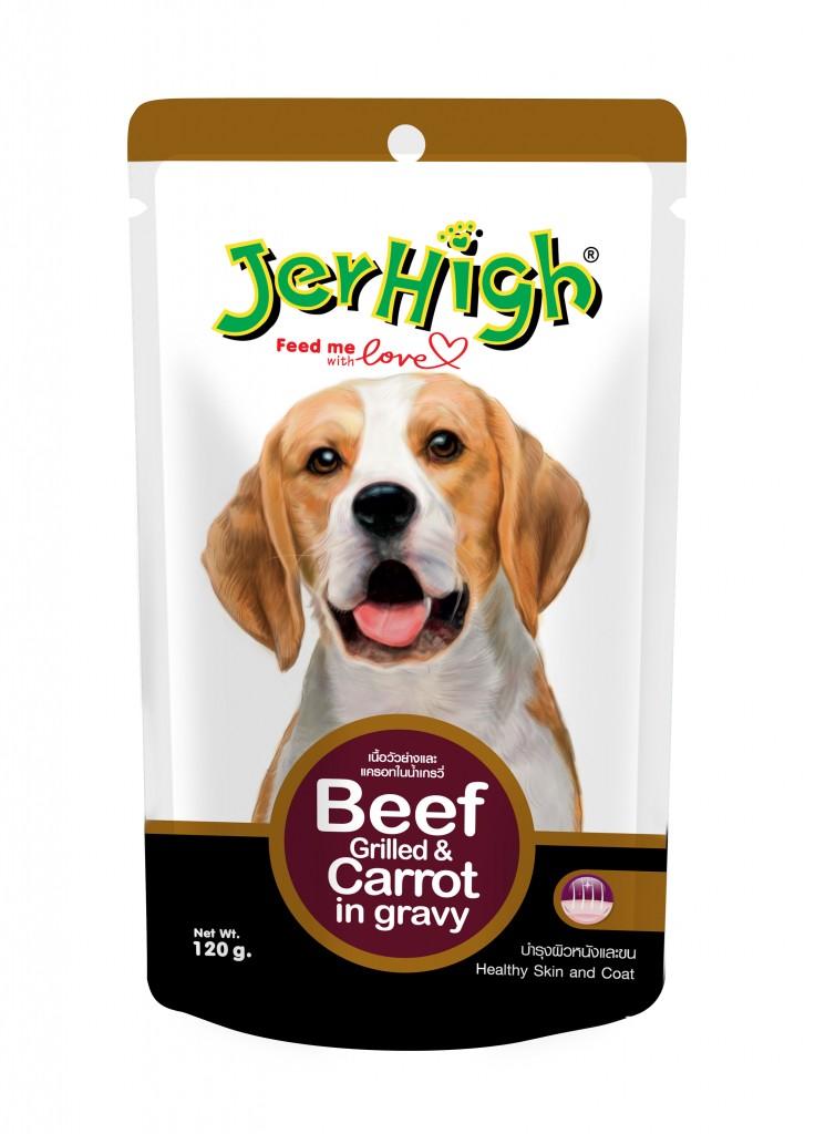 เจอร์ไฮ เนื้อวัวย่างและแครอท ในน้ำเกรวี่ ขนาด 120 g.