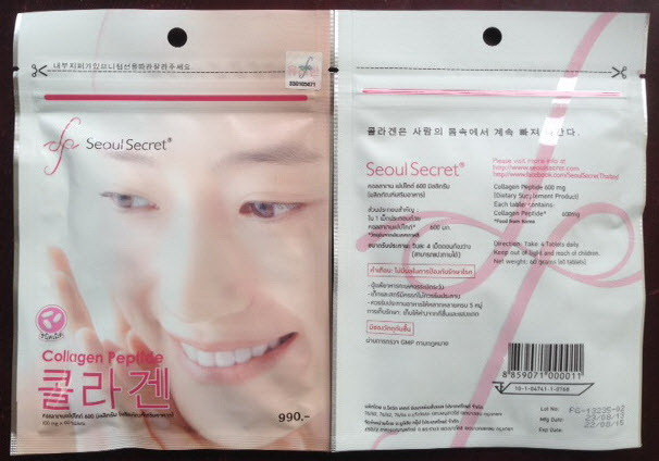 Seoul Secret Collagen Peptide (โซลซีเครทคอลลาเจนเปปไทด์)