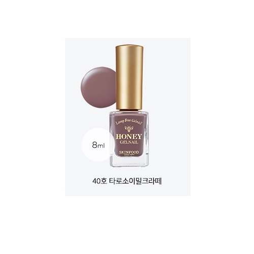 Skinfood Honey Gel Nail #40
