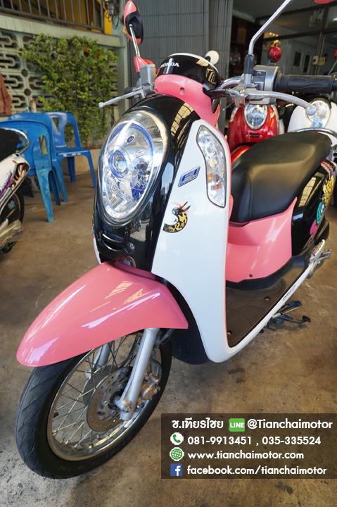 #ดาวน์5000 SCOOPY-I ปี57 สีชมพูสดใส เครื่องแน่นเดิมๆ หัวฉีดประหยัดน้ำมัน ราคา 28,000