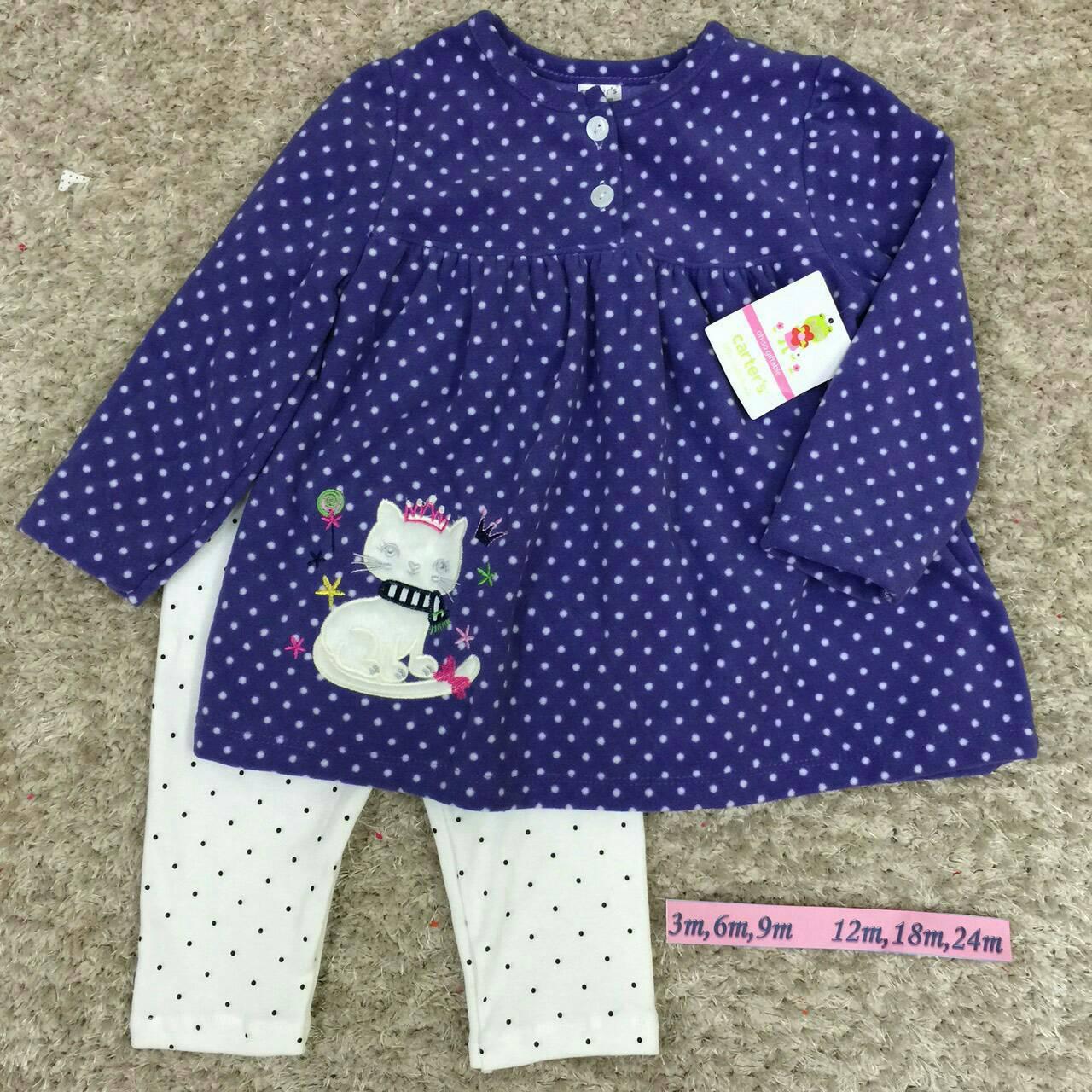 เสื้อผ้าเด็ก 040160-1