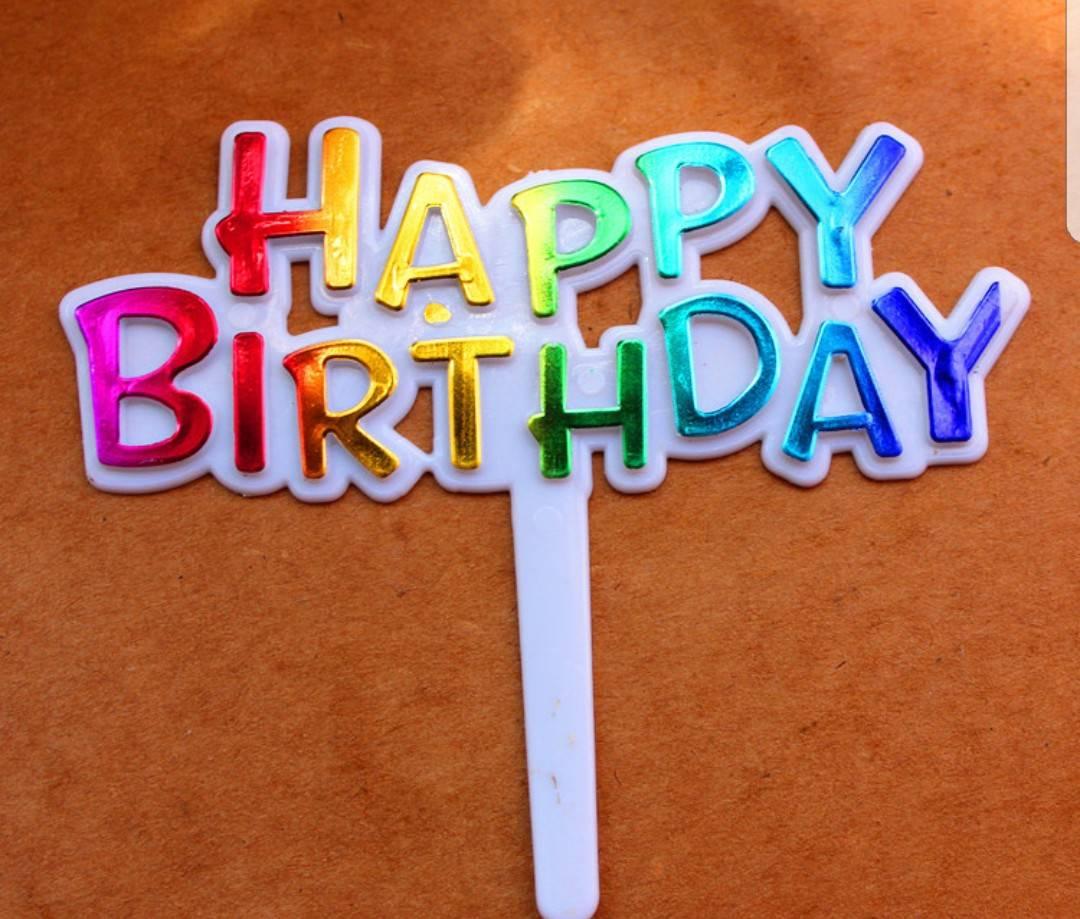 ป้ายพลาสติก Happy Birth Day (ราคา/ชิ้น)