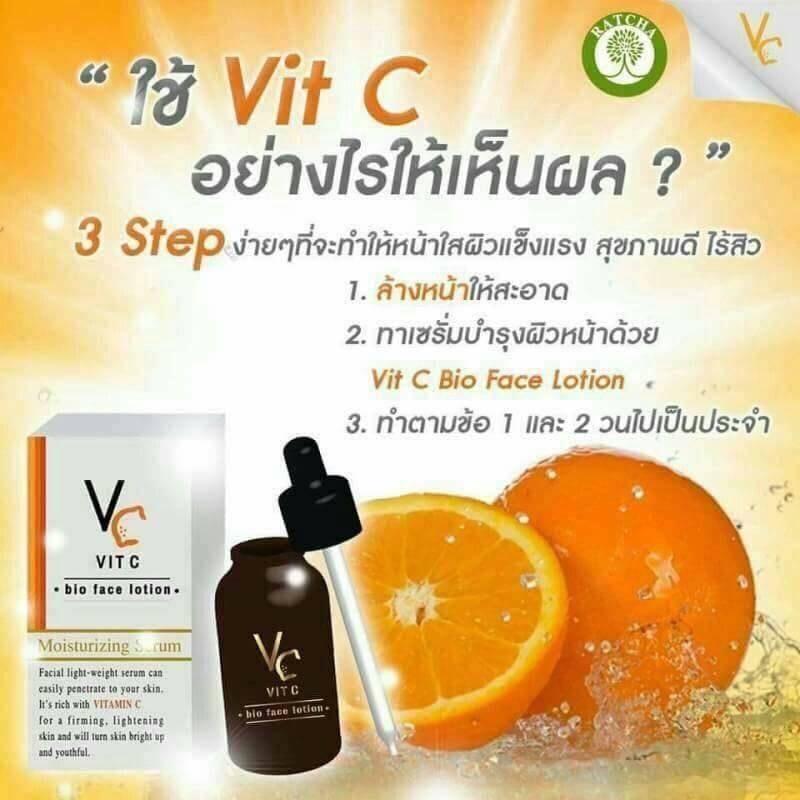 VC Bio Face Serum วิตซีน้องฉัตร