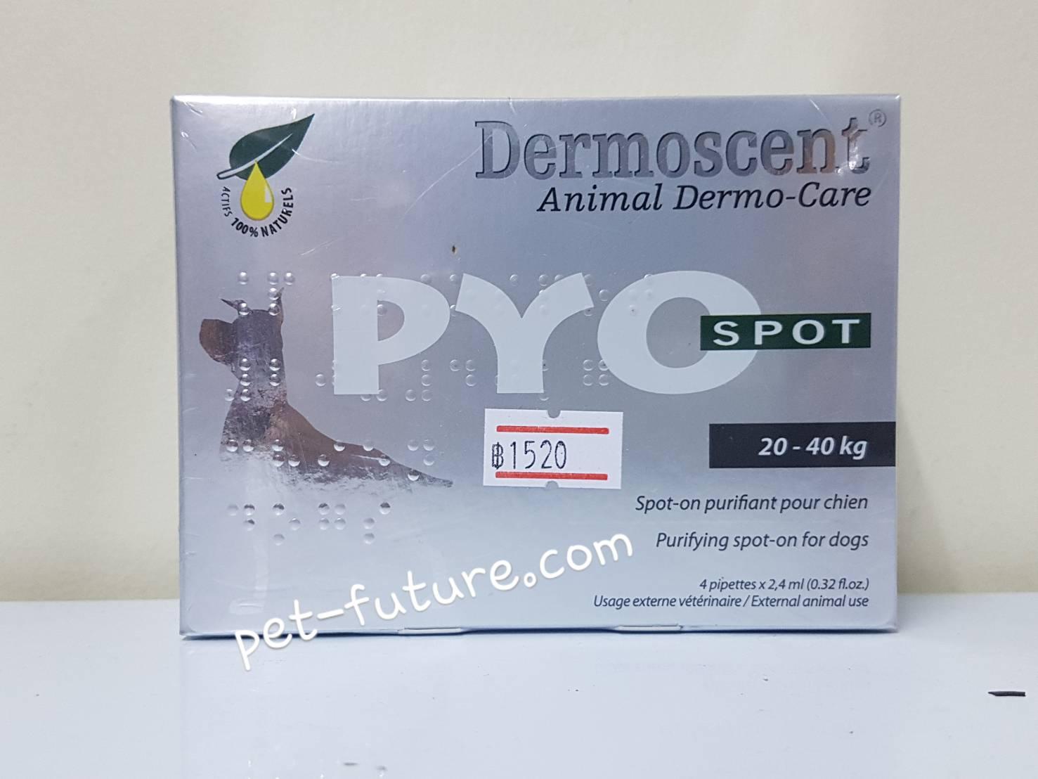 Dermoscent PYO spot 20-40 kg. บำรุงผิวหนังให้มีความชุ่มชื้นแข็.แรง Exp.04/19