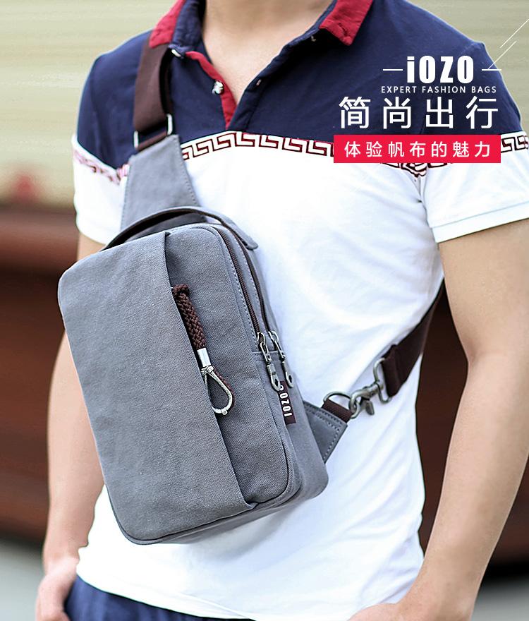 IOZO กระเป๋าคาดอก รุ่นZ0802 ซื้อ1แถม1 (รอสินค้า15-20วัน)