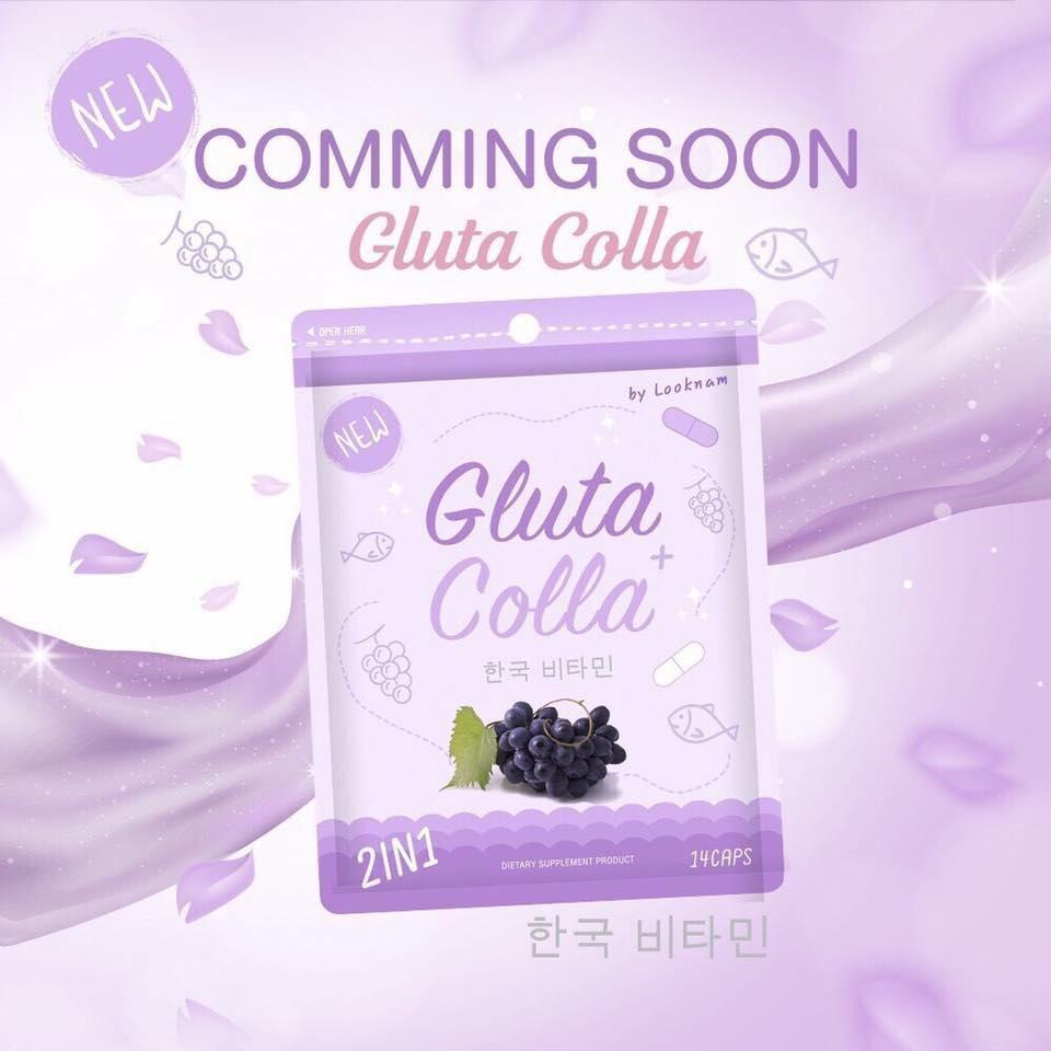 Gluta Colla กลูต้า+คอลลาเจนในซองเดียว 2 in 1