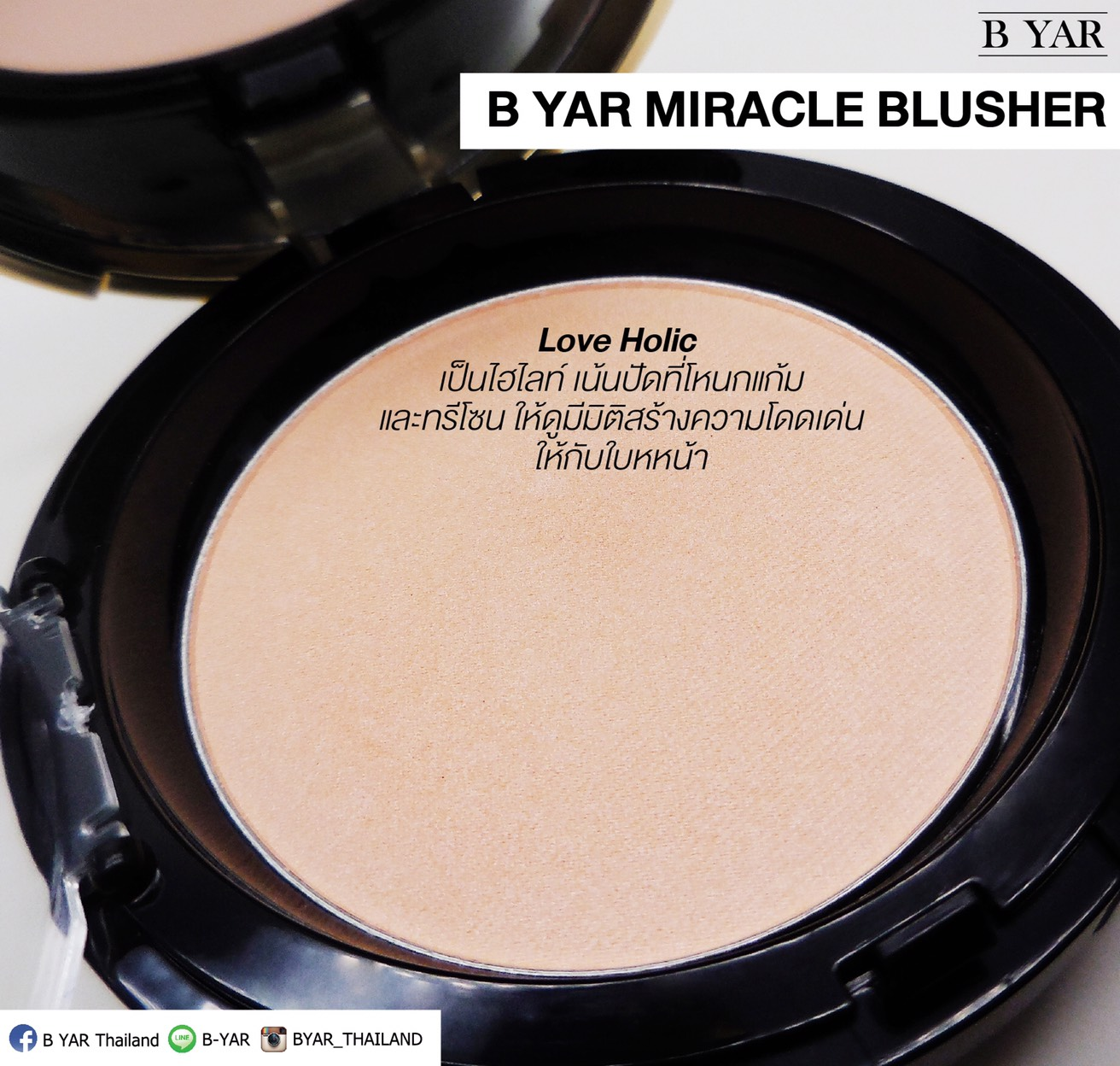 B YAR Miracle Blusher #Love Holic