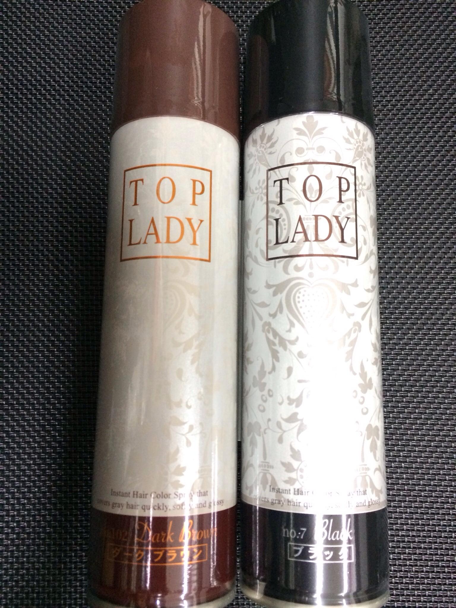 สเปรย์สี Top Lady