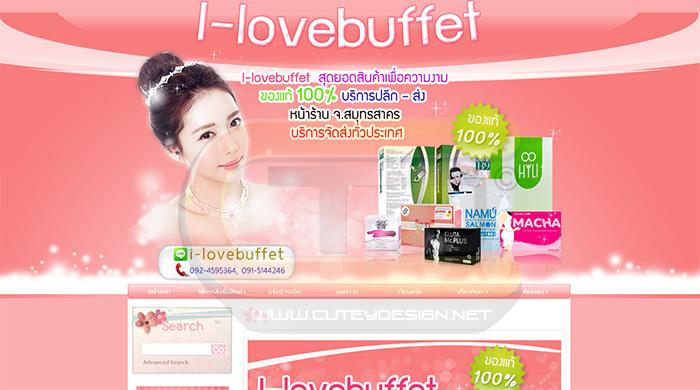 www.i-lovebuffet.com