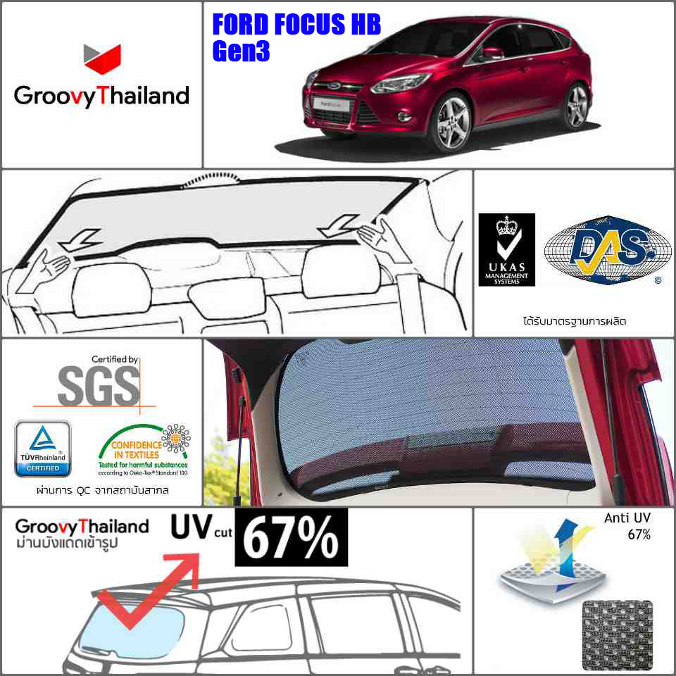 FORD FOCUS Gen3 HB-Hatchback R-row (1 pcs)