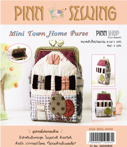 กระเป๋า Mini Town Home