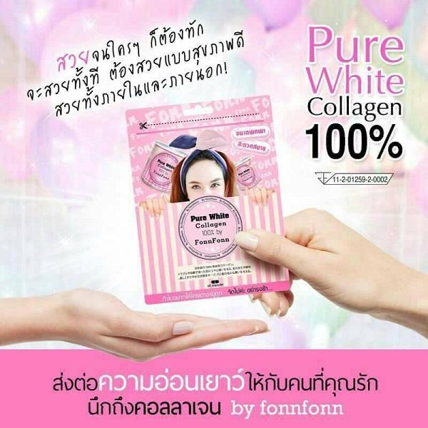 Pure white Collagen 100% By Fonn Fonn แบบแคปซูล (60 แคปซูล)
