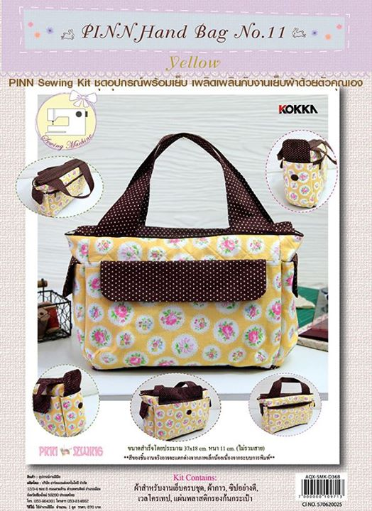 PINN Hand Bag No.11 (Yellow)
