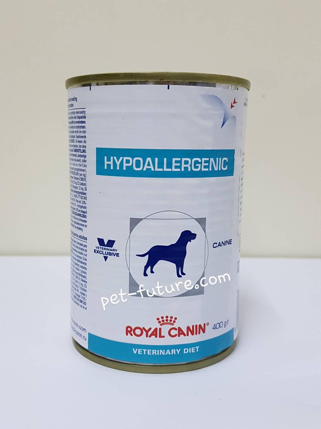 Hypoallergenic 400 g โรคแพ้อาหาร Exp.01/19