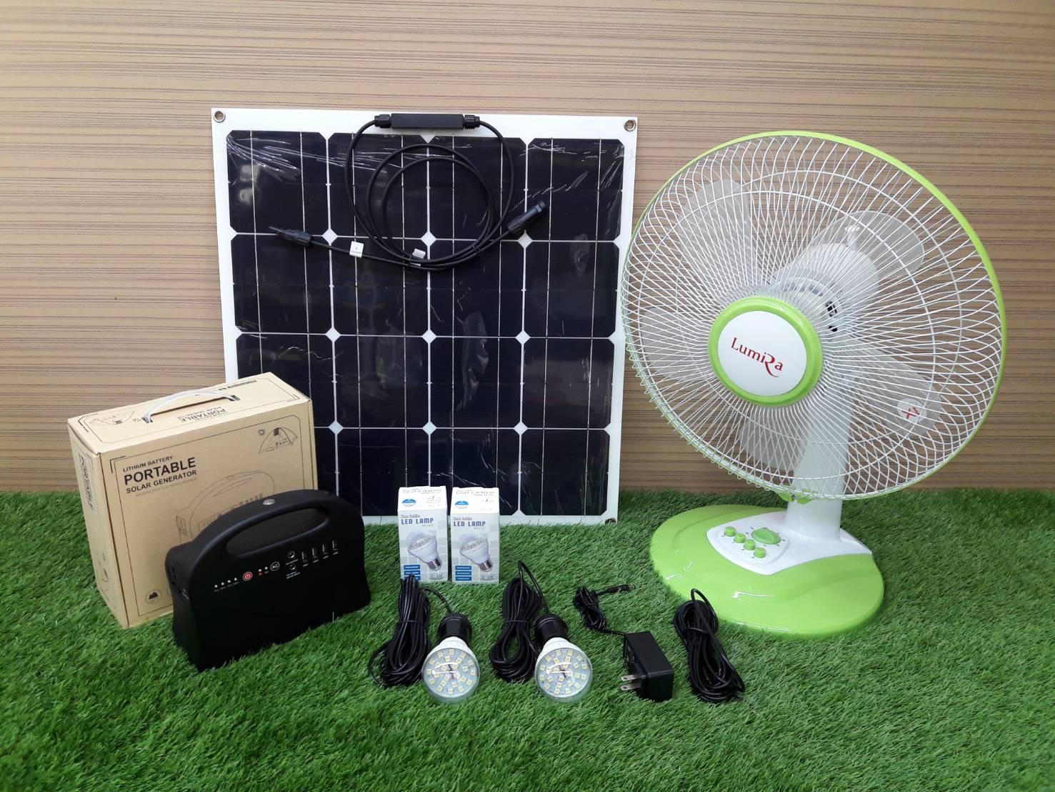 Solar Generator 42000mah