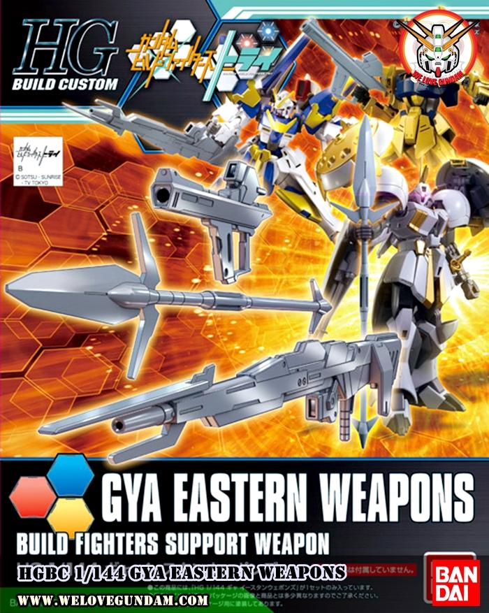 HGBC 1/144 GYA EASTERN WEAPONS